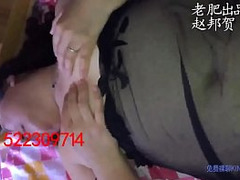 oriental, china, Adorable Asian Slut, Adorable Chinese, Perfect Asian Body, Perfect Body Teen